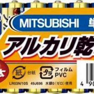 ミツビシデンキ(三菱電機)の三菱 MITSUBISHI アルカリ乾電池 単4 単四電池 10本入り(その他)