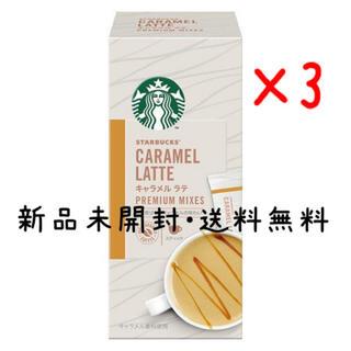 Starbucks Coffee - ネスレ スターバックス スタバ キャラメルラテ プレミアムミックス 新品未開封