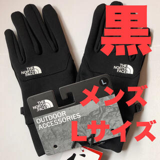 THE NORTH FACE - THE NORTH FACE  Etip Glove メンズ Lサイズ 手袋