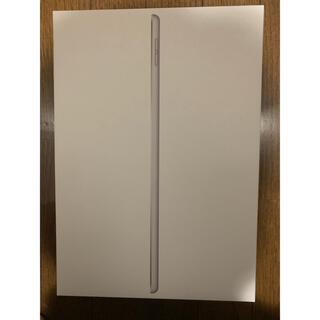 iPad - iPad第8世代 32GB