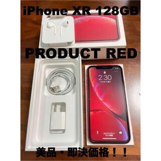 Apple - 利用制限◯ iPhoneXR PRODUCT RED 128GB simフリー