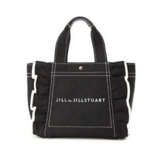 JILL by JILLSTUART - ジルバイ  フリルキャンバストート(小)
