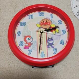 アンパンマン 掛け時計