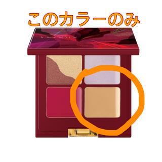 コスメキッチン(Cosme Kitchen)のto/one トーン クリスマスコフレ 限定パレット コンシーラー 01(コンシーラー)