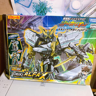Takara Tomy - シンカリオン アルファエックス DXS104