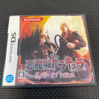 悪魔城ドラキュラ ギャラリー オブ ラビリンス DS