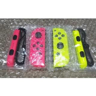 Nintendo Switch - 【マリオパーティ同梱品】 ジョイコン 2個セット Joy-Con Switch