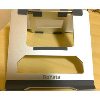 BoYataノートパソコンスタンド ノートPCスタンド 無段階調整