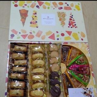 【未開封】アンリ・シャルパンティエ タルト・フリュイ・アソート お菓子詰合せ