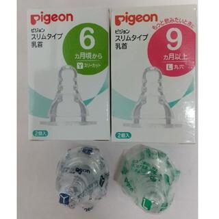 ピジョン(Pigeon)のピジョン スリムタイプ  乳首 Y  L(哺乳ビン用乳首)