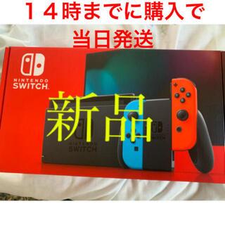 Nintendo Switch - 新品 未開封Nintendo Switch ネオンブルー/ネオンレッド