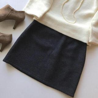 トゥモローランド(TOMORROWLAND)のほぼ新品♡トゥモローランド*ふんわりウールコクーンスカート(ひざ丈スカート)