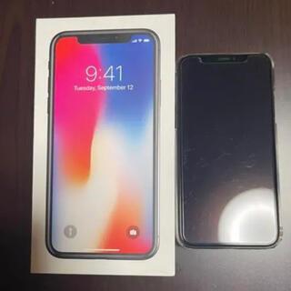 Apple - 【今週末限定値下げ】iPhone X