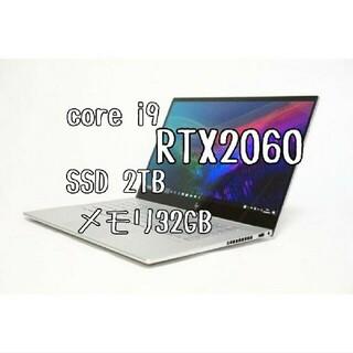 ヒューレットパッカード(HP)の【極美品】hp ENVY15 envy 15 15-ep0003TX i9(ノートPC)