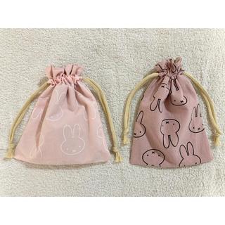 ミッフィー  巾着袋 給食袋(外出用品)