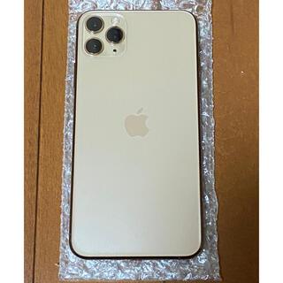 iPhone - iPhone11 pro max 256GB SIMフリー ゴールド 格安
