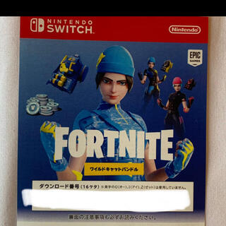 Nintendo Switch - Nintendo Switch FORTNITE フォートナイト コードのみ