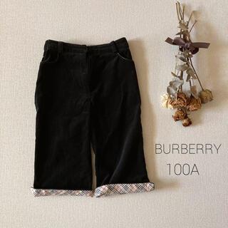 BURBERRY - BURBERRY バーバリー ブラック コーデュロイパンツ*̩̩̥୨୧˖