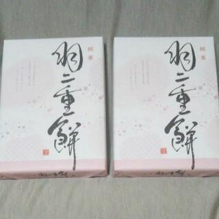 北陸 金沢 銘菓 羽二重餅 9枚入×2箱  お土産 和菓子