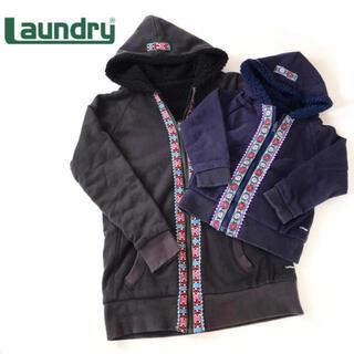 ランドリー(LAUNDRY)のランドリー 親子ペア パーカー 2着セット 120 ボア キッズ レディース(ジャケット/上着)