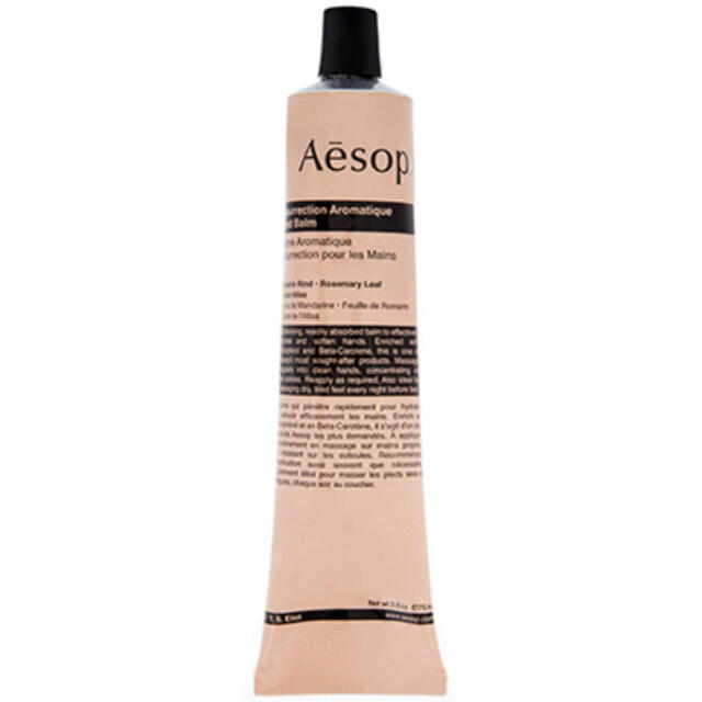 Aesop(イソップ)のAesop イソップ レスレクションハンドバーム 75mL コスメ/美容のボディケア(ハンドクリーム)の商品写真