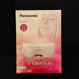 パナソニック(Panasonic)のパナソニック 目もとエステ ビューティタイプ  EH-SW53-P 2個セット(フェイスケア/美顔器)