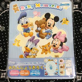 ディズニー(Disney)の眠り姫様専用 Disney baby おたんじょうきろく(手形/足形)