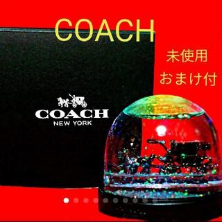 COACH - COACH 馬車モチーフ スノードーム(おまけ付き)、未使用