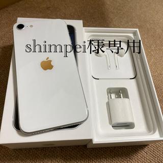 iPhone - iPhone SE2 64G