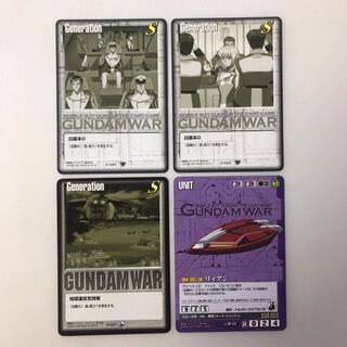 バンダイ(BANDAI)のガンダムウォー カード 紫1枚 他3枚 合計4枚セット‼︎(カード)