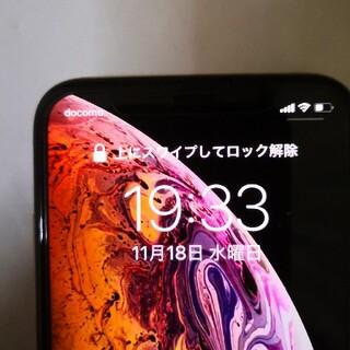 Apple - 美品 iPhone xs 256gb ゴールド simフリー