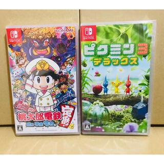 Nintendo Switch - 2台 ●桃太郎電鉄 ●ピクミン3 デラックス  switchソフト