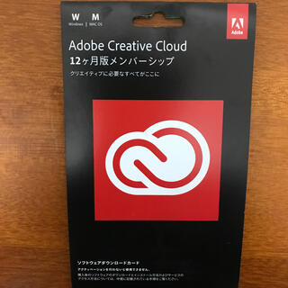 Adobe Creative Cloud  12か月版