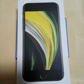 iPhone - iPhone SE 2 SE2 新品 未使用 au