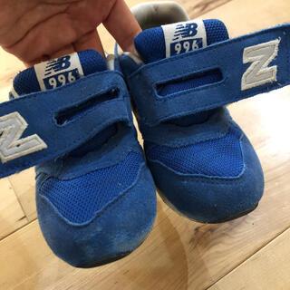 ニューバランス(New Balance)のニューバランス 15センチ(スニーカー)