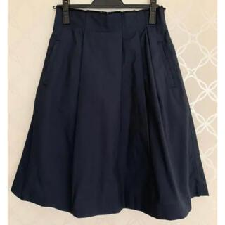 トゥモローランド(TOMORROWLAND)のトゥモローランド☆MACPHEE フレアスカート(ひざ丈スカート)