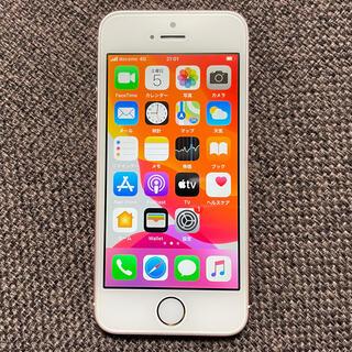 iPhone - iphone se 第一世代 64GB SIMフリー