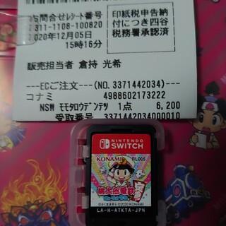 Nintendo Switch - 保証書付き。 桃鉄Switch 桃太郎電鉄 任天堂スイッチ