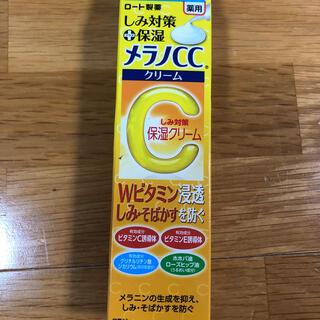 ロート製薬 - 【新品未使用】メラノcc クリーム 1本