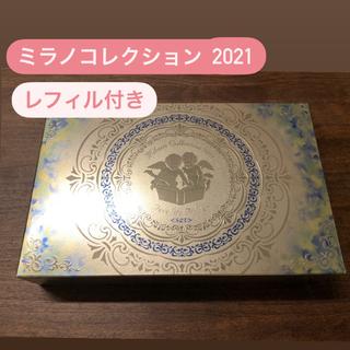 Kanebo - ミラノコレクション2021