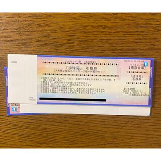 ハイキュー展 排球箱引換券付きチケット・音声ガイドチケット 2枚づつ(声優/アニメ)
