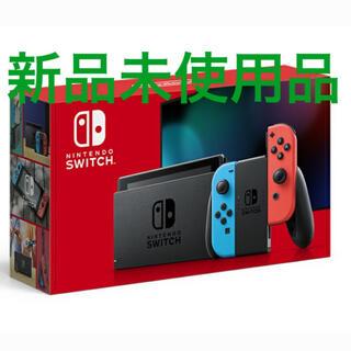 任天堂 - 【新品未使用品】ニンテンドースイッチ 本体任天堂 Switch ネオン