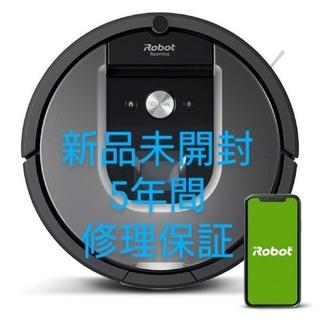 iRobot - 12月6日まで限定特価【国内正規品】 ロボット掃除機 「ルンバ」 960