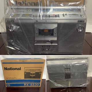 パナソニック(Panasonic)の【新品】ナショナル ラジカセ RX-5320   昭和 レトロ(ラジオ)