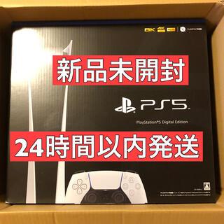PlayStation - PlayStation 5 デジタル・エディション (CFI-1000B01)