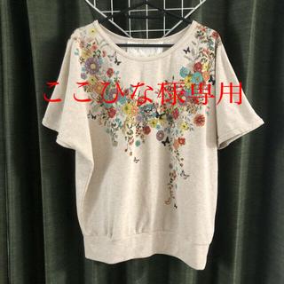 ScoLar - Tシャツ