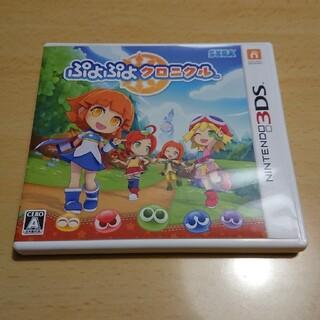 ニンテンドー3DS - ぷよぷよクロニクル 3DS