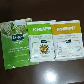 Kneipp - ★クナイプバスソルト3袋★