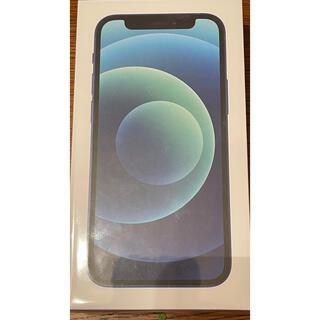 iPhone - iPhone12mini64GB Blue SIMフリー 新品未使用