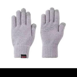 ミズノ(MIZUNO)の送料無料 新品 ミズノ 日本製 男女兼用ブレスサーモニットタッチパネルグラブML(手袋)